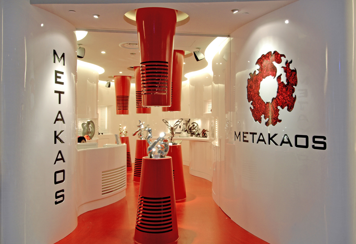 METAKAOS GALLERY